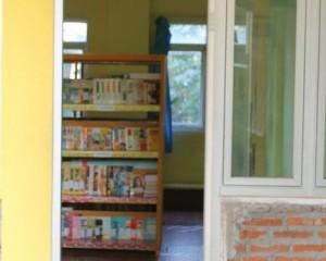 Library mahesa 2