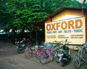 1_OXFORD_Tampak depan office